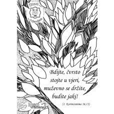 Bojanka - Bdijte, čvrsto stojte u vjeri
