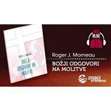 Božji odgovori na molitve, audio knjiga