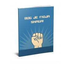 Bilježnica A4 - Bog je moja snaga!