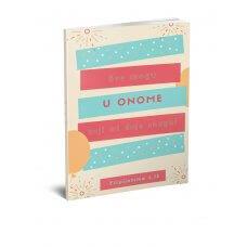 Bilježnica A5 - Sve mogu u Onome koji mi daje snagu