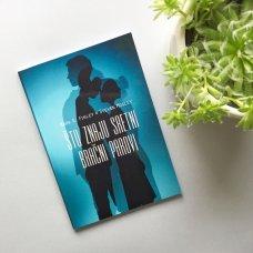 Što znaju sretni bračni parovi