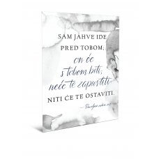 Čestitka - Sam Jahve ide pred tobom