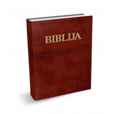 Biblija, Šarić, mali format s patentnim zatvaračem