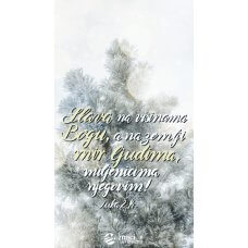 Pozadina - Slava Bogu, mir ljudima