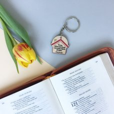 Privjesak - Čuvao Jahve 1