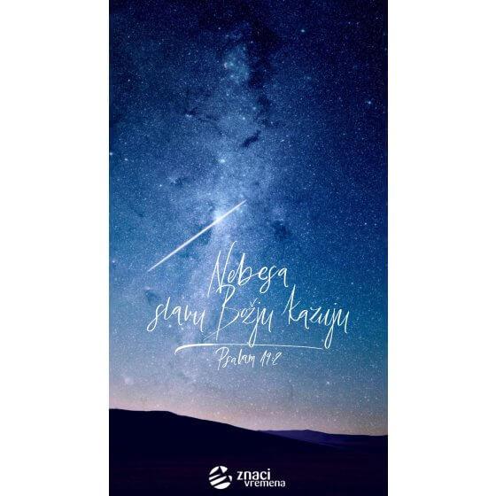 Pozadina - Nebesa slavu Božju kazuju