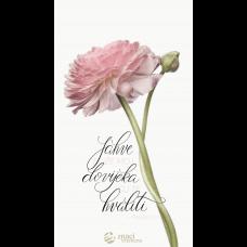 Pozadina - Jahve, Bože moj, dovijeka ću te hvaliti