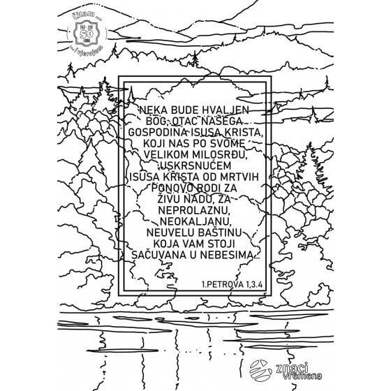 Bojanka - Neka bude hvaljen Bog