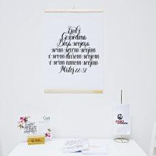 Poster - Ljubi Gospodina Boga
