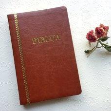 Biblija, Varaždinsko izdanje