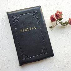 Biblija, Kršćanska sadašnjost