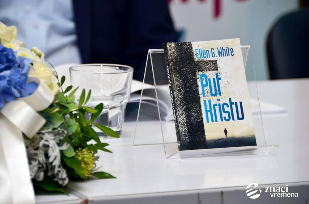 Promocija 40. izdanja knjige PUT KRISTU